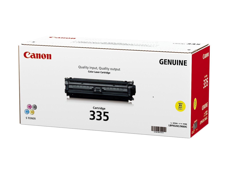 送料無料【メーカー純正】新品 CANON トナーカートリッジ335Y イエロー 8670B001 CRG-335YEL LBP9660Ci/LBP9520C用  0113_flash