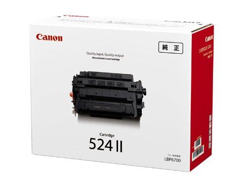 送料無料【メーカー純正】新品 CANON トナーカートリッジ524II CRG-524II CANON Satera LBP6700 LBP6710i用  0113_flash