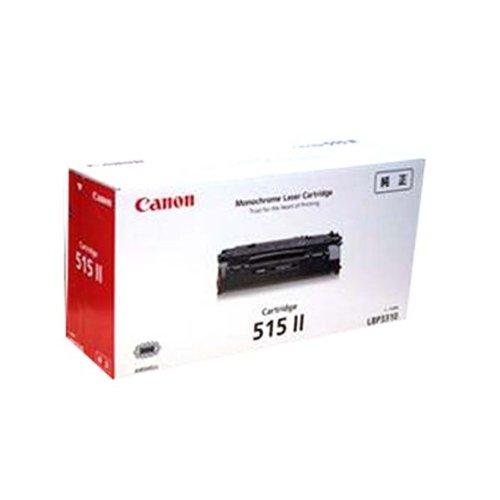 【メーカー純正】新品 キャノン CANON トナーカートリッジ515II CRG-515II 1976B004 /LBP3310 0113_flash