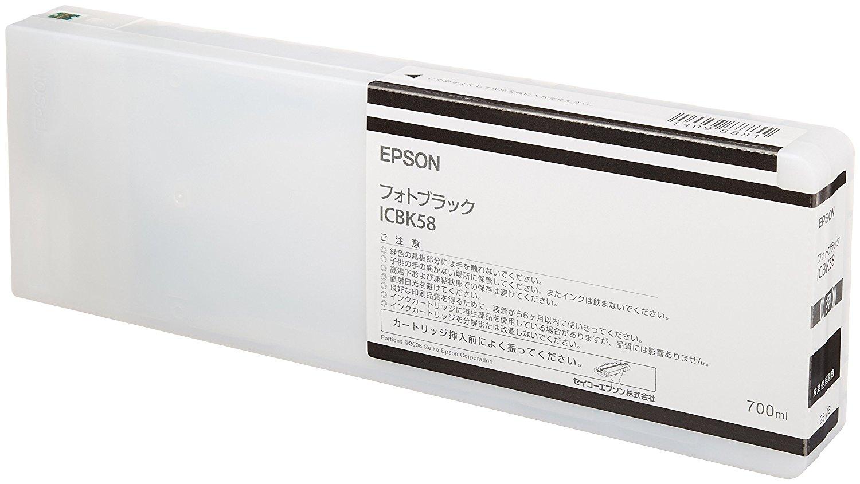【メーカー純正】新品 EPSON エプソン インクカートリッジ フォトブラック 700ml ICBK58 PX-H10000/H8000、PX-F10000/F8000、PX-W8000用 0113_flash