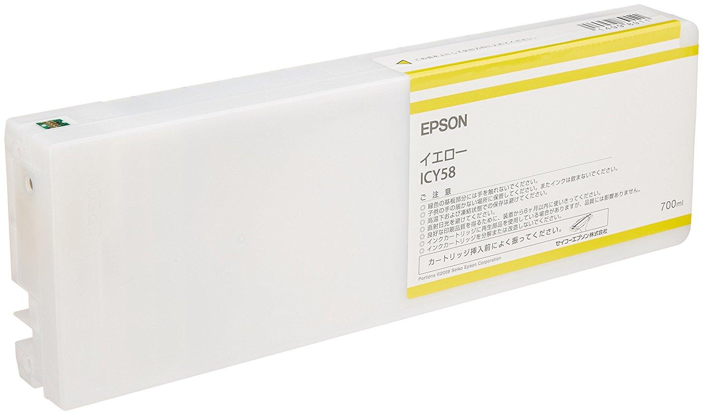 【メーカー純正】新品 EPSON エプソン PX-P/K3インクカートリッジ ICY58 イエロー 700ml /PX-F10000 PX-H9000 0113_flash