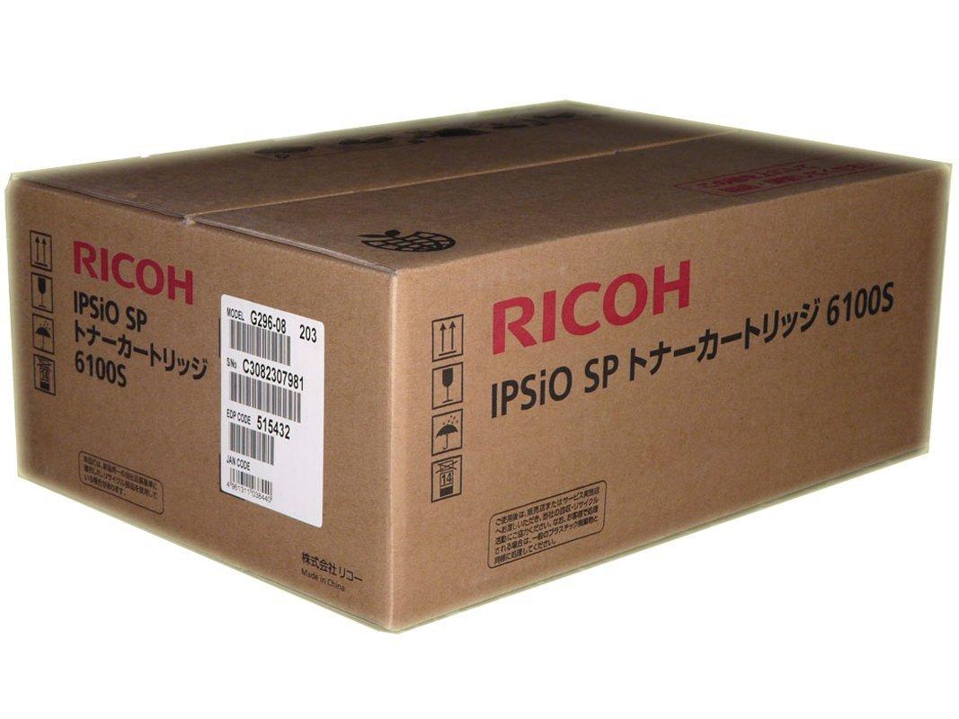 【メーカー純正】新品 RICOH リコー IPSiO SP トナーカートリッジ 6100S (6100 6100Hより大容量) SP6100 SP6110 SP6120 SP6210 SP6220 SP6310 0113_flash