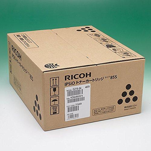 【メーカー純正】新品 RICOH リコー IPSIO トナーカートリッジ タイプ85S(大容量)315409 /IPSiO NX85S.NX86S.NX96e.SP4000.SP4010 0113_flash