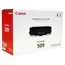 【メーカー純正】新品 Canon キヤノン トナーカートリッジ509 CRG-509 0045B004 (LBP3980/LBP3970/LBP3950/LBP3930/LBP3920/LBP3910/LBP3900/LBP3500) 0113_flash