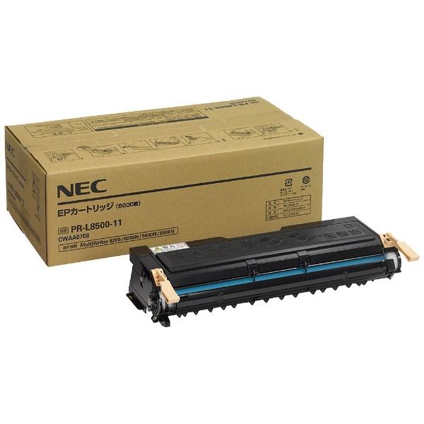 【メーカー純正】 新品 NEC EPカートリッジ PR-L8500-11 /MultiWriter PR-L8500N PR-L8200 0113_flash