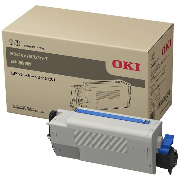 【送料無料】メーカー純正 新品 OKI 沖データ EPトナーカートリッジ 大 EPC-M3C2 /B841dn B821n-T 0113_flash