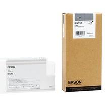 【送料無料】メーカー純正 新品 EPSON エプソン インクカートリッジ ICGY57 グレー /PX-H10000 PX-H7000 PX-H8000 PX-H9000 0113_flash