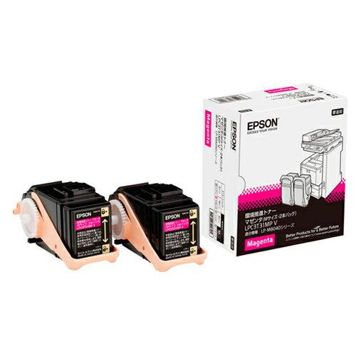 【メーカー純正】新品 EPSON エプソン 環境推進トナー LPC3T31MPV マゼンタ (2本パックMサイズ) /LP-M8040 LP-M8040PS LP-S8160PS 0113_flash