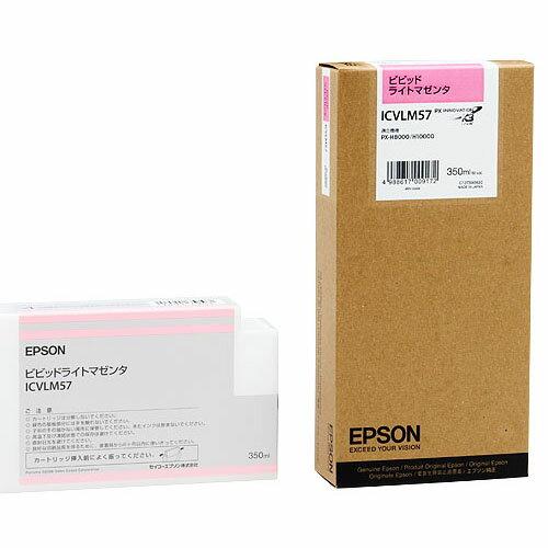 【メーカー純正】新品 EPSON エプソン PX-P/K3インクカートリッジ ICVLM57 ビビッドライトマゼンタ 350ml /PX-H10000 PX-H10PSPC 0113_flash