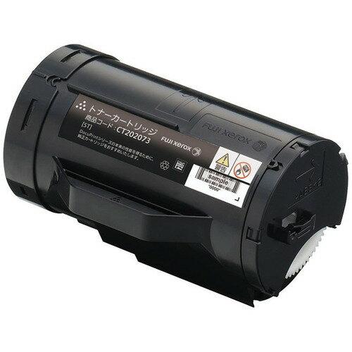 【メーカー純正】新品 富士ゼロックス FUJI XEROX 大容量トナーカートリッジ CT202074 /DocuPrint P350 d 0113_flash