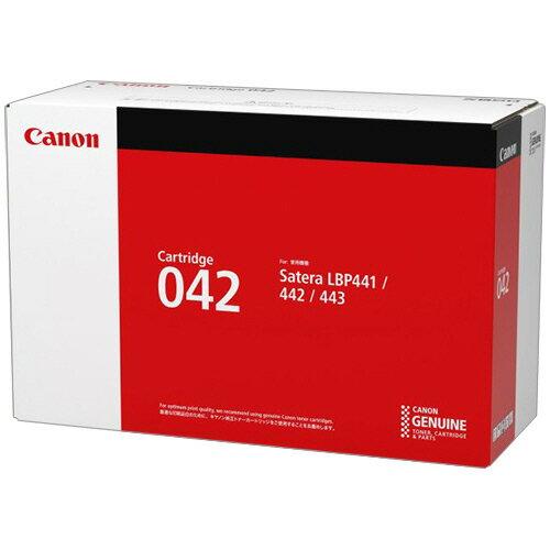 【メーカー純正】 新品 CANON キヤノン トナーカートリッジ042 CRG-042 0466C001 /LBP443i 送料無料