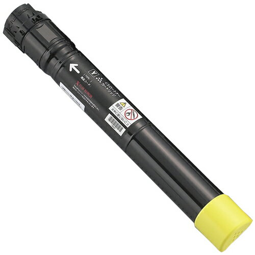 【メーカー純正】新品 富士ゼロックス(FUJI XEROX) XEROX DocuPrint C2250 C3360 大容量 トナーカートリッジ ( イエロー ) CT201132  0113_flash