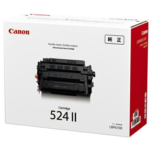送料無料【メーカー純正】新品 CANON キヤノン 大容量 トナーカートリッジ524II CRG-524II 3482B004 /LBP6700 LBP6710i MF511dw 0113_flash