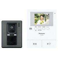 新品 Panasonic パナソニック カラーテレビドアホン VL-SV36KL 0113_flash