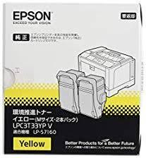 エプソン 純正 環境推進トナー イエロー2本P(Mサイズ/5300ページ×2)(送料無料)