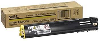(メーカー純正)新品 NEC PR-L2900C-16 大容量トナー イエロー NE-TNL2900-16J(送料無料)