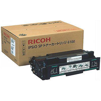 (メーカー純正)新品 リコー IPSiO SP トナーカートリッジ 6100 515316(送料無料)