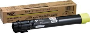 (メーカー純正)新品 NEC PR-L9300C-16 大容量トナー イエロー(12,000枚) NE-TNL9300-16J(送料無料)