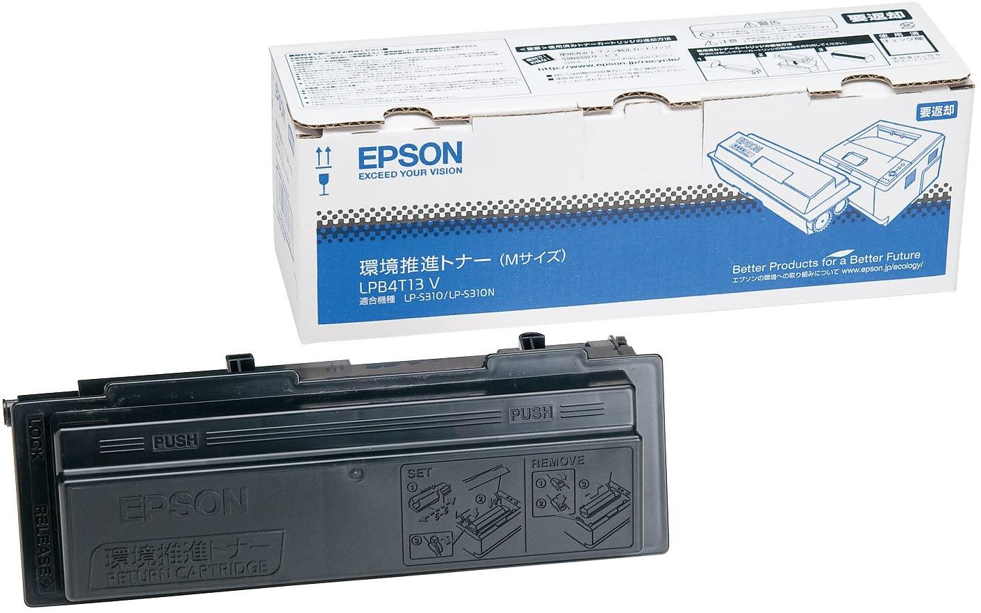 エプソン 純正 エプソン 環境推進トナー Mサイズ/ブラック LPB4T13V(送料無料)