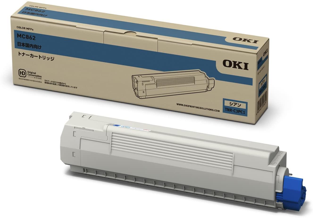 (メーカー純正)新品 OKI トナーカートリッジ シアン MC862dn-T / MC862dn TNR-C3PC1(送料無料)