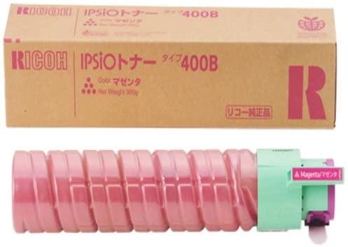 (メーカー純正)新品 リコー IPSiO トナー マゼンタ タイプ400B 636669(送料無料)