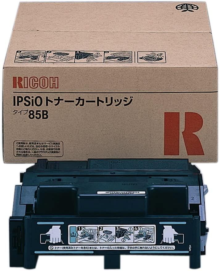 (メーカー純正)新品 RICOH トナーカートリッジ タイプ85B 509296(送料無料)