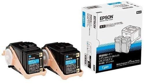 (メーカー純正)新品 エプソン 環境推進トナー LPC3T33CPV シアン2本(Mサイズ/5300ページ×2)(送料無料)