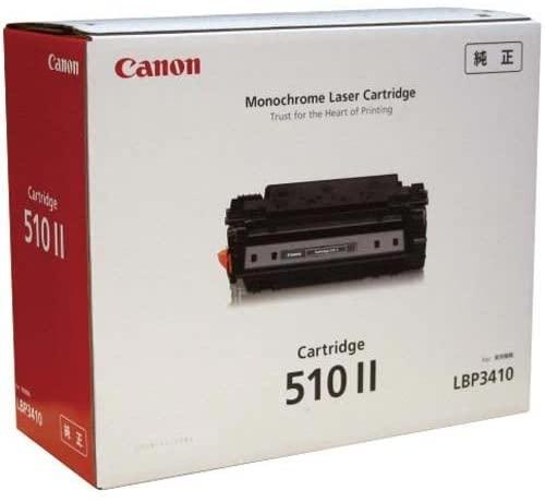 (メーカー純正)新品 CANON トナーカートリッジ510II CN-EP510-2J(送料無料)