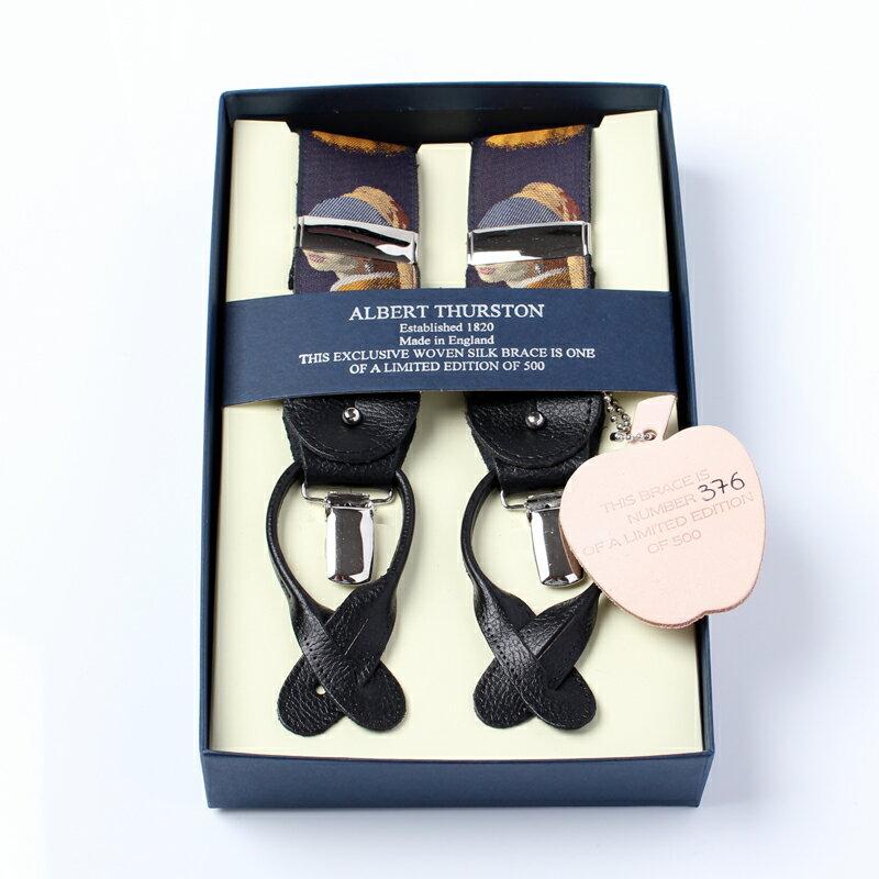 500本限定生産モデル!アルバートサーストン サスペンダー リミテッド・エディション 真珠の耳飾りの少女 メンズ ブランド