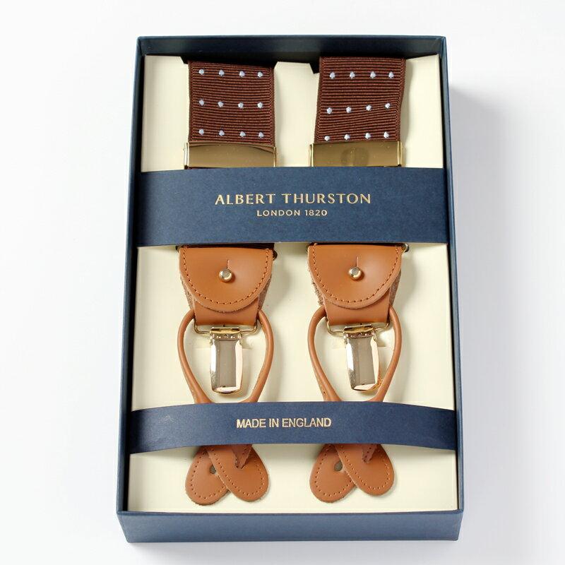 アルバートサーストン サスペンダー ドット柄リボン ブラウン【AT-4003】/送料無料 ALBERT THURSTON メンズ ブランド
