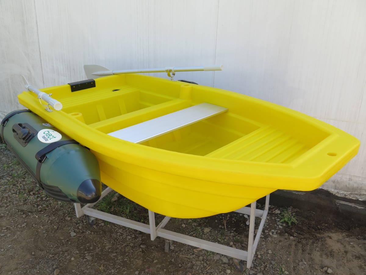 ボート 小型 ポリエチレン樹脂製 MARIN piiyo 200P1 ベーシックセット 免許不要 2馬力対応 釣り 手漕ぎ 二人用 船