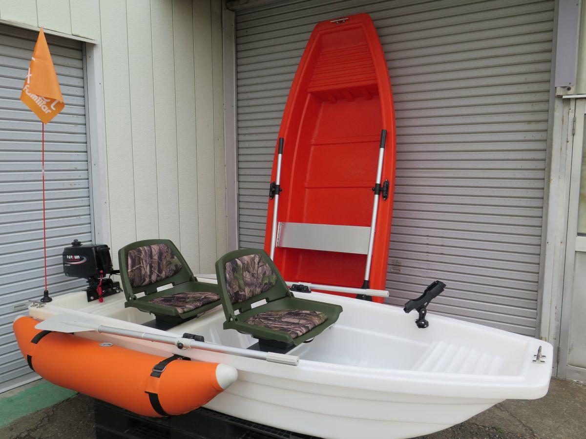 ボート 小型 ポリエチレン樹脂製 PiiyoMINI EX260 アップデートセット 免許不要 2馬力対応 釣り 手漕ぎ 二人用 船