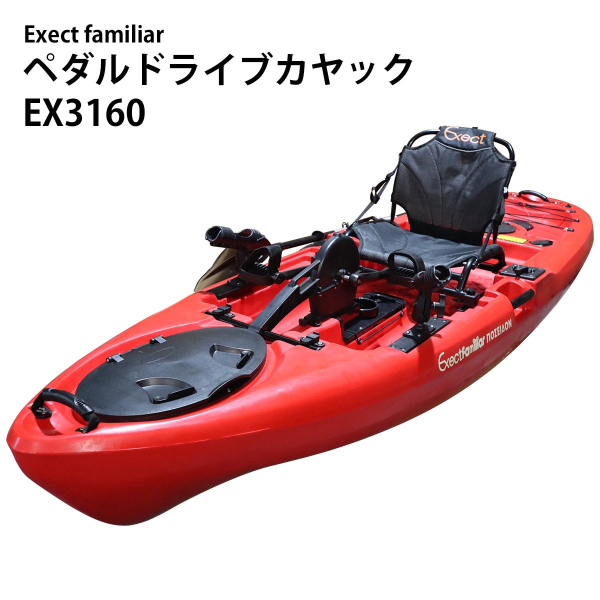 パドル付き ラッピング無料 キャリア搭載可能 カヤック ペダルドライブ式セット モデル着用&注目アイテム 1人乗り フィッシングカヤック ポセイドンfishing EX3160 10ft フィッシング