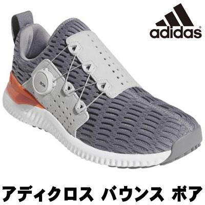 adidas(アディダス) アディクロス バウンス ボア BTE54 メンズ ゴルフシューズ BB7882