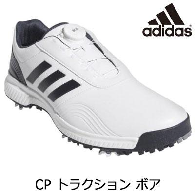 adidas(アディダス) CP トラクション ボア BTE47 メンズ ゴルフシューズ BB7908