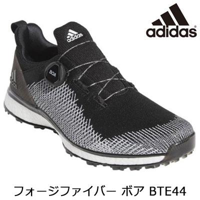 adidas(アディダス) フォージファイバー ボア BTE44 メンズ ゴルフシューズ BB7920