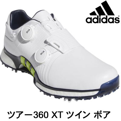 adidas(アディダス) ツアー360 XT ツイン ボア メンズ ゴルフシューズ DBE65 F35403