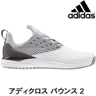 【あす楽可能】adidas(アディダス) アディクロス バウンス 2 メンズ ゴルフシューズ DBE67 F35409