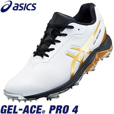 asics(アシックス) GEL-ACE PRO 4 1113A013 メンズ ゴルフシューズ ホワイト/リッチゴールド