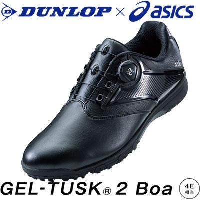 asics(アシックス) GEL-TUSK 2 Boa メンズ ゴルフ スパイクレス シューズ TGN921 ブラック