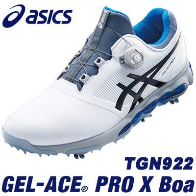 asics(アシックス) GEL-ACE PRO X Boa メンズ ゴルフ シューズ TGN922 ホワイト/ファントム