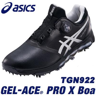 asics(アシックス) GEL-ACE PRO X Boa メンズ ゴルフ シューズ TGN922 ブラック/シルバー