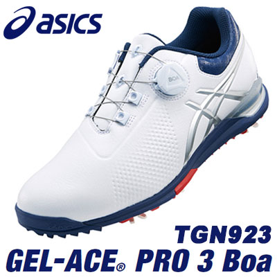 asics(アシックス) GEL-ACE TOUR 3 Boa メンズ ゴルフ シューズ TGN923 ホワイト/インディゴブルー