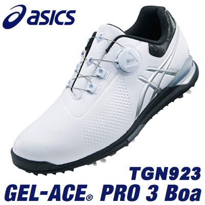 【ゲリラセール開催中】asics(アシックス) GEL-ACE TOUR 3 Boa メンズ ゴルフ シューズ TGN923 ホワイト/ブラック