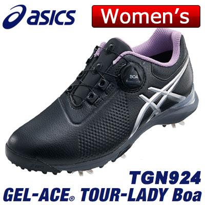asics(アシックス) GEL-ACE TOUR-LADY Boa レディース ゴルフ シューズ TGN924 ブラック/シルバー