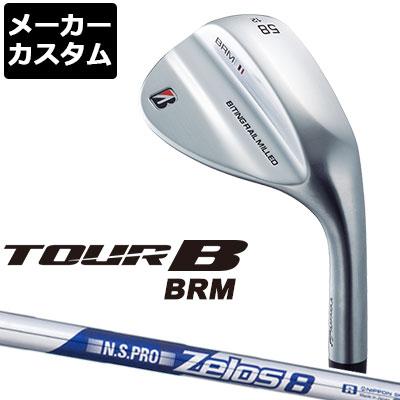 日本正規品 保証書付き メーカーカスタム BRIDGESTONE ブリヂストン TOUR B ZELOS スチールシャフト BRM ウェッジ 8 大放出セール 全商品オープニング価格 N.S.PRO