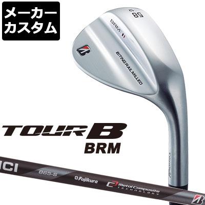 新登場 日本正規品 保証書付き メーカーカスタム BRIDGESTONE セットアップ ブリヂストン TOUR ウェッジ B カーボンシャフト B65 MCI BRM