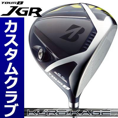 【ゲリラセール開催中】【メーカーカスタム】BRIDGESTONE GOLF TOUR B JGR ドライバー KURO KAGE XM カーボンシャフト