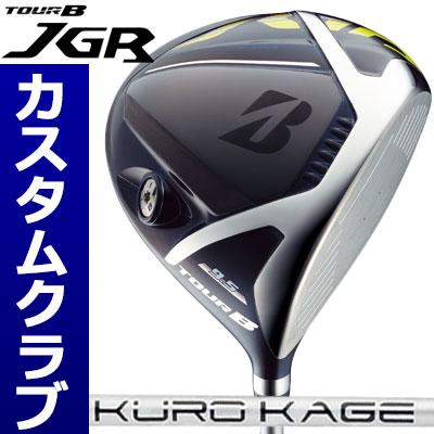 【ゲリラセール開催中】【メーカーカスタム】BRIDGESTONE GOLF TOUR B JGR ドライバー KURO KAGE XT カーボンシャフト