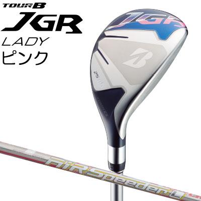 BRIDGESTONE GOLF TOUR B JGR LADY レディース ユーティリティ (ピンクカラー) AiR Speeder for Utillity カーボンシャフト